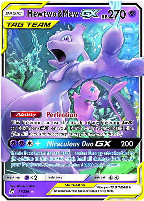Mewtwo & Mew-GX - Unified Minds 71