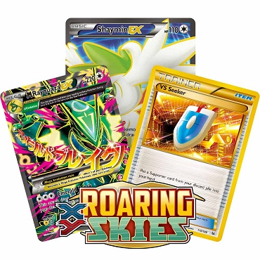 <b>Roaring Skies</b> - Pokemon TCG Codes