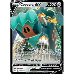Copperajah V - Pokemon TCGO Code